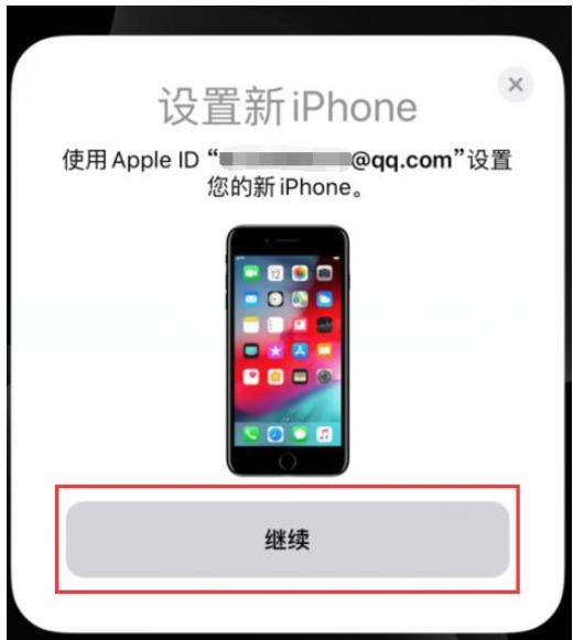 iOS 12.4数据迁移功能使用体验,值得点赞