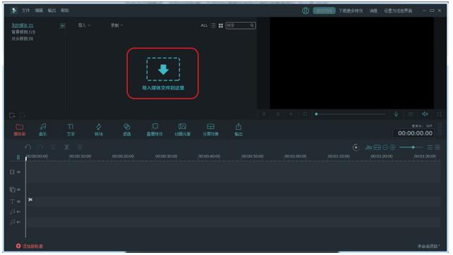 视频logo可遮盖,神剪手提供了三种方法
