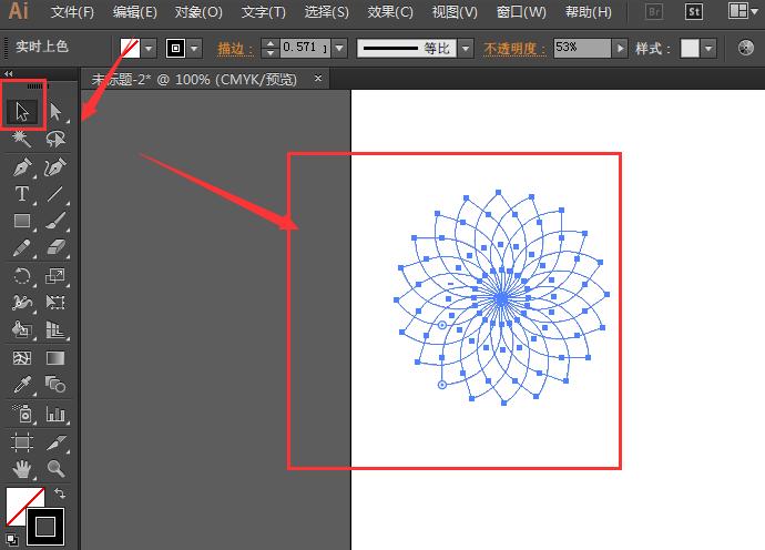 启用Illustrator实时上色功能,图形填色太省事