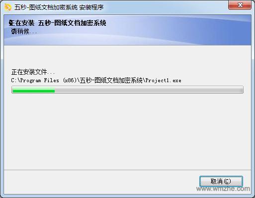 五秒軟件截圖