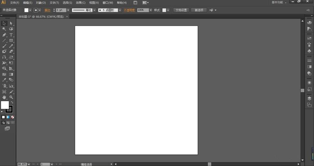 教你用Adobe Illustrator绘制动画效果,不输PS