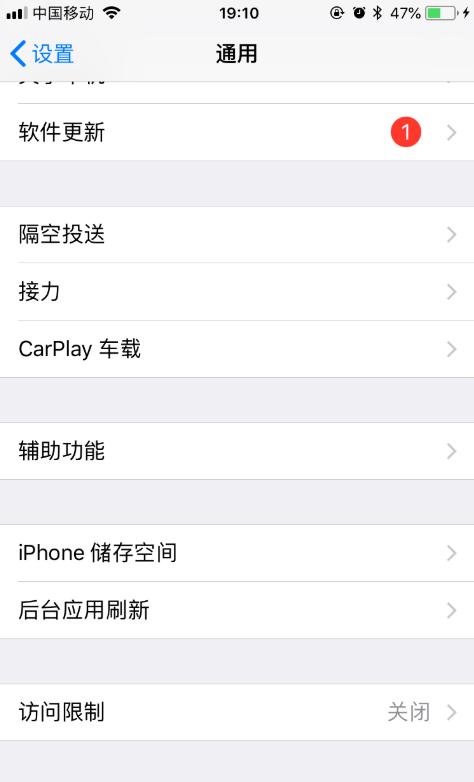 iPhone也支持单手操作,你用过没?
