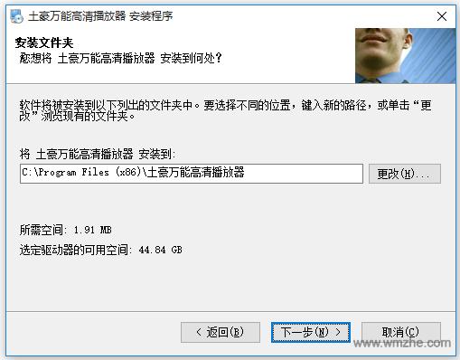 土豪高清万能播放器软件截图