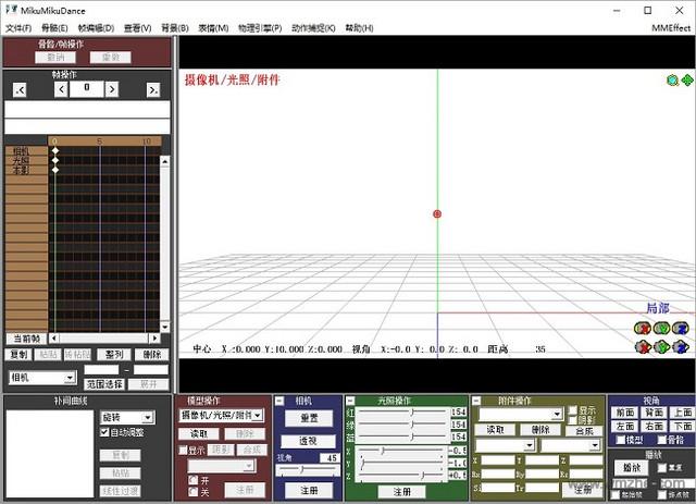 mikumikudance软件截图