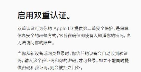 iPhone用户注意,启用这一功能可以保护手机安全