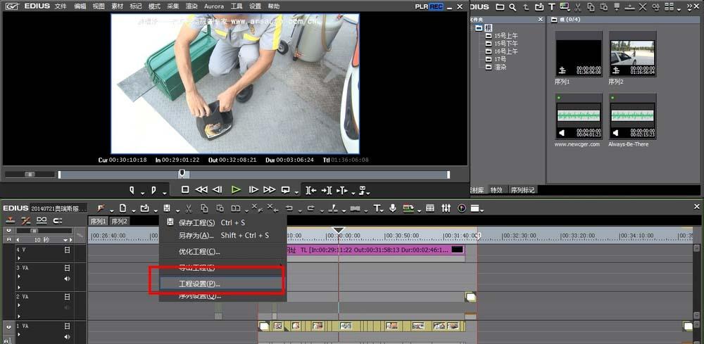 EDIUS视频无法导出保存?解决方法很简单