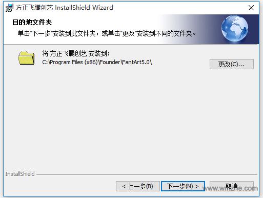 方正飞腾创艺5.0软件截图