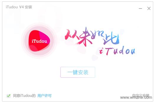 iTudou软件截图