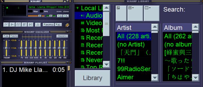 经典音乐播放器再体验,Winamp依旧很强大