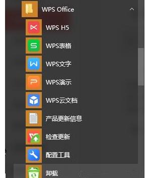 简单几步就能取消WPS的各种弹窗,方法奉上!