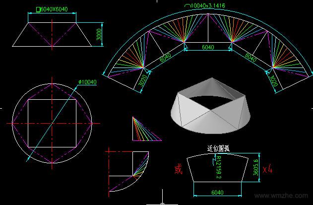鋼構cad軟件截圖