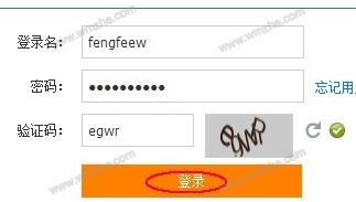 蚂蚁浏览器怎么抢票,蚂蚁浏览器抢票功能使用方法