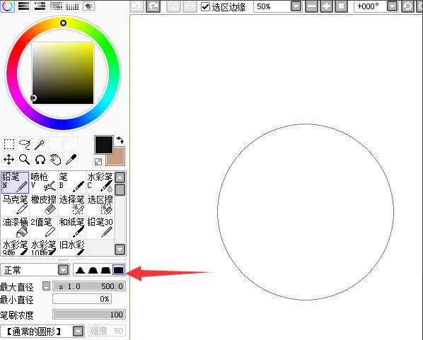 SAI绘图入门教学:轻松画出一个正圆