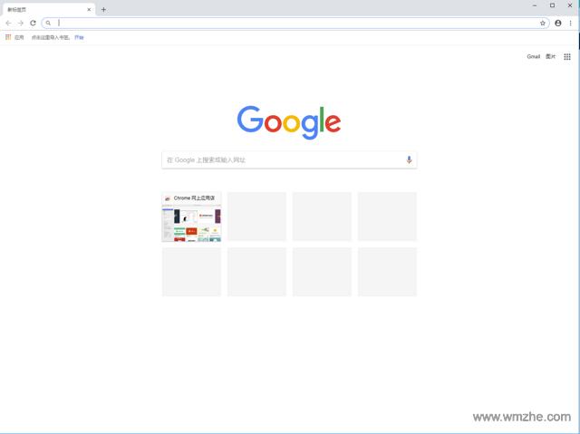 谷歌浏览器Dev 64位软件截图