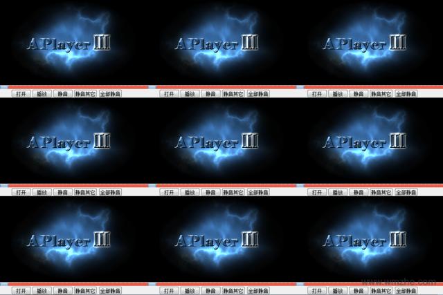 九画面播放器软件截图
