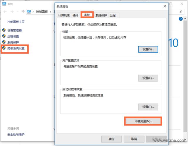 JDK(TM)7 32位软件截图