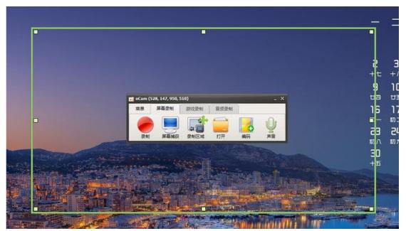 你在寻找一款录屏软件?快来试试oCam