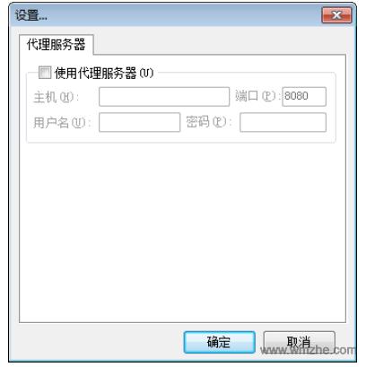 FC2视频下载器软件截图