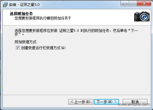 证照之星软件截图