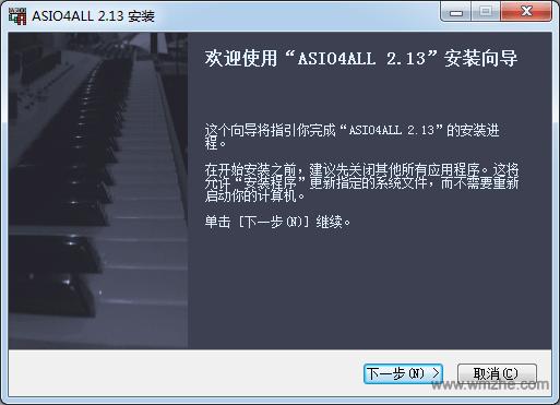asio4all软件截图