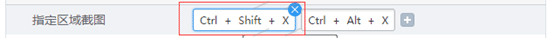 2345浏览器怎么更改快捷键 2345浏览器快捷键更改方法