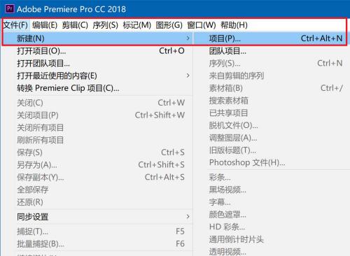 如何使用Premiere制作视频滚动字幕?看图学习