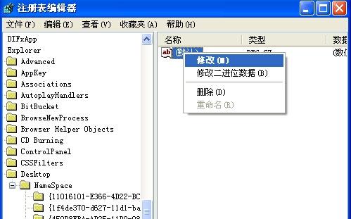 360安全卫士删除的文件怎么恢复,360安全卫士恢复删除文件的方法