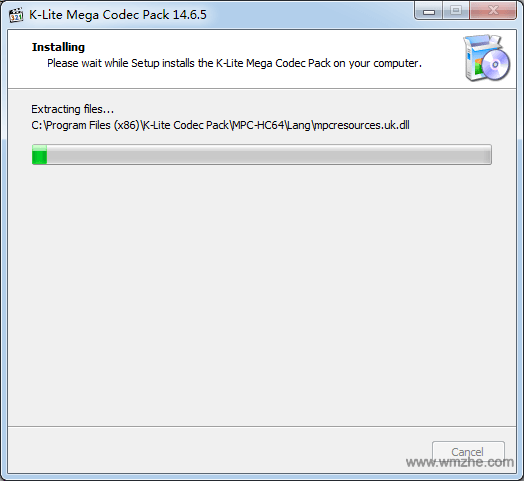 K-Lite Mega Codec Pack软件截图