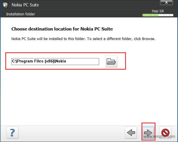 诺基亚PC套件软件截图