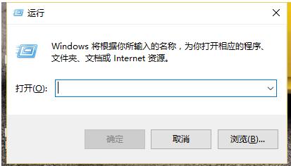 一招还原被清空的电脑回收站,无需借助软件工具