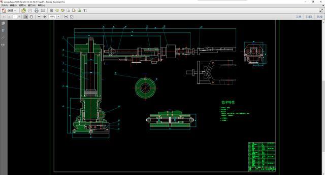 PDF转CAD的3种靠谱方法,学到就是赚到