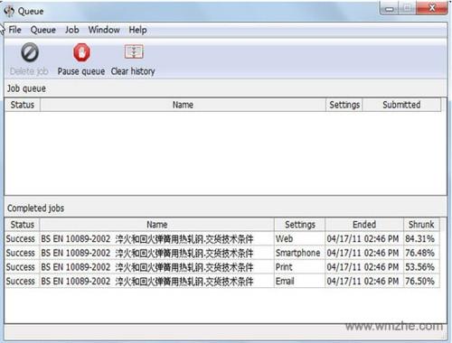 pdfshrink软件截图