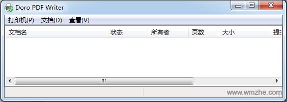 Doro PDF Writer软件截图