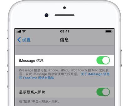 做到这几点,iPhone XS可以有效过滤垃圾信息