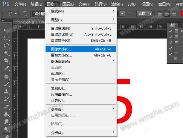 ps修改gif大小_调整GIF图片大小很费事?那是你没用对方法_完美教程资讯