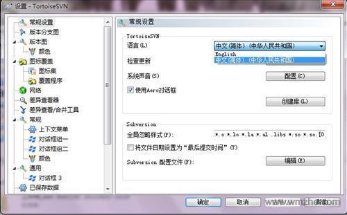 TortoiseSVN 中文语言包 64位软件截图