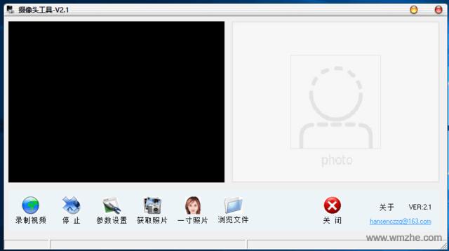 摄像头摄像拍照工具软件截图