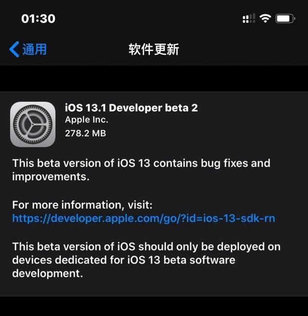 iOS 13.1 beta2发布,带来了之前被删除的功能