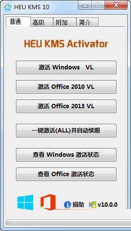 windows10激活工具哪一款好?8款热门windows10激活工具对比