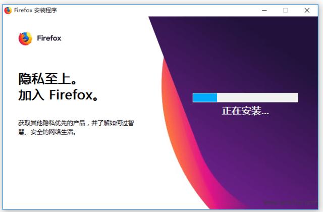 火狐瀏覽器軟件截圖