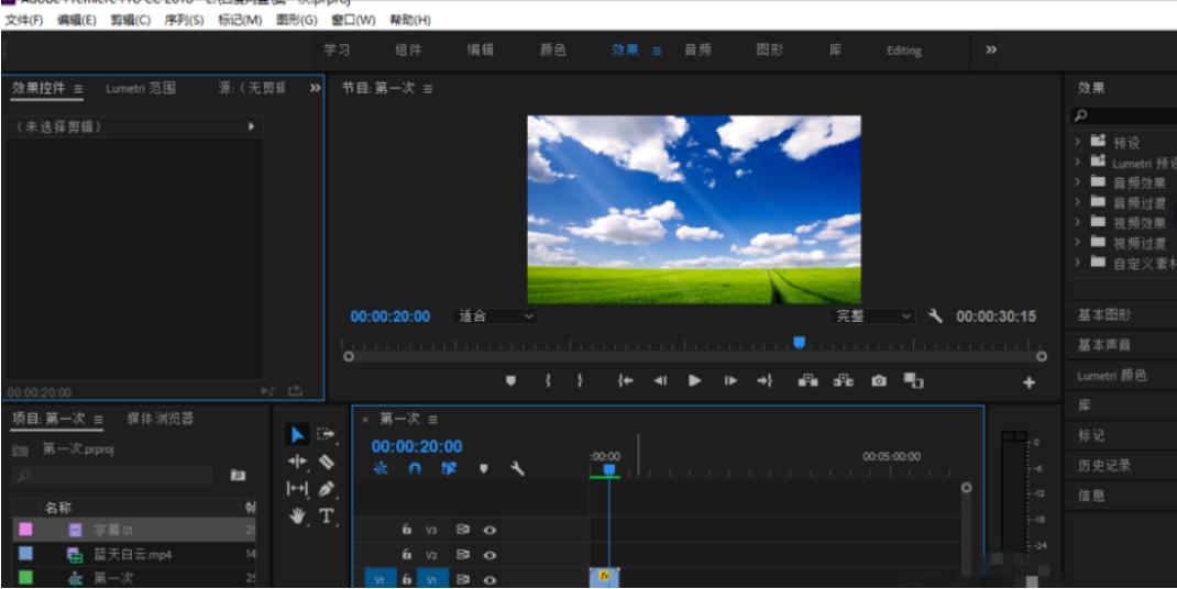 视频加速慢速处理教学,三分钟学会方法