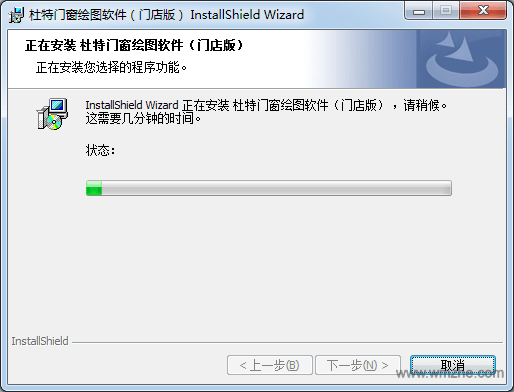 杜特門窗速圖軟件截圖