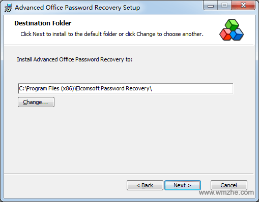 advanced office password recovery软件截图