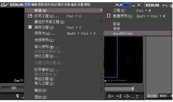 如何制作视频字幕停留效果?这招最简单