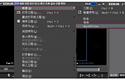 如何制作視頻字幕停留效果?這招最簡單