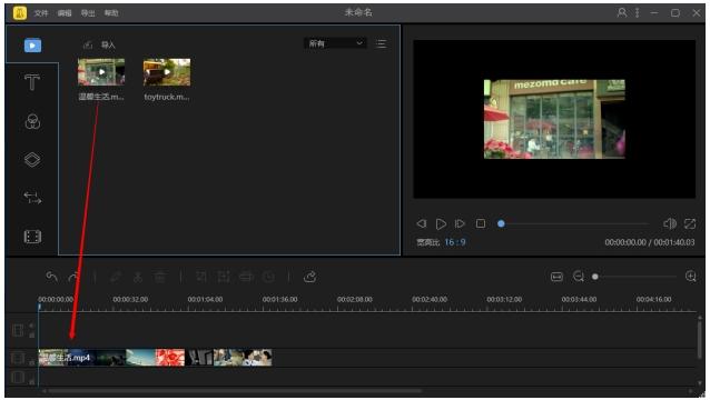 分屏视频制作方法教学,超乎预料的简单