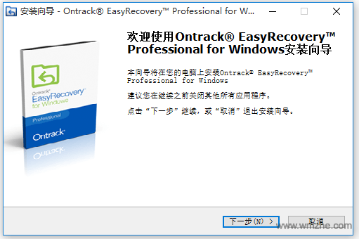 EasyRecovery软件截图