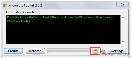 Microsoft Office 2010个人版软件截图