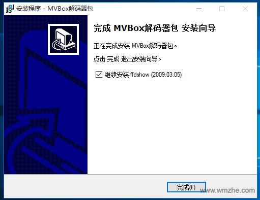 MVBOX音視頻解碼器包軟件截圖