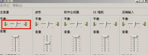 PPTV聚力切换双语视频声音的操作流程